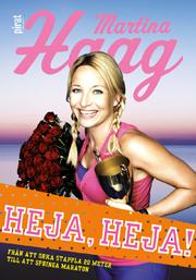 hejaheja_hft_low